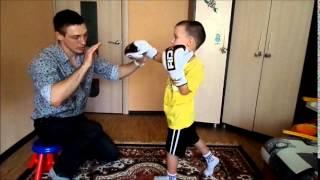 Бокс.тренировка.для детей(Boxing training with child)