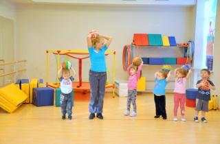 Спортивные занятия для детей