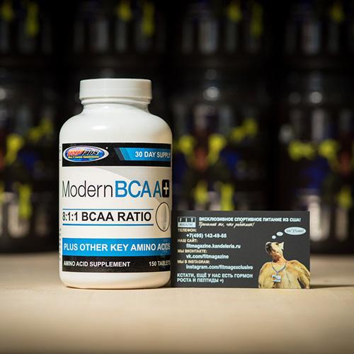 USPlabs Modern BCAA + (tablets)