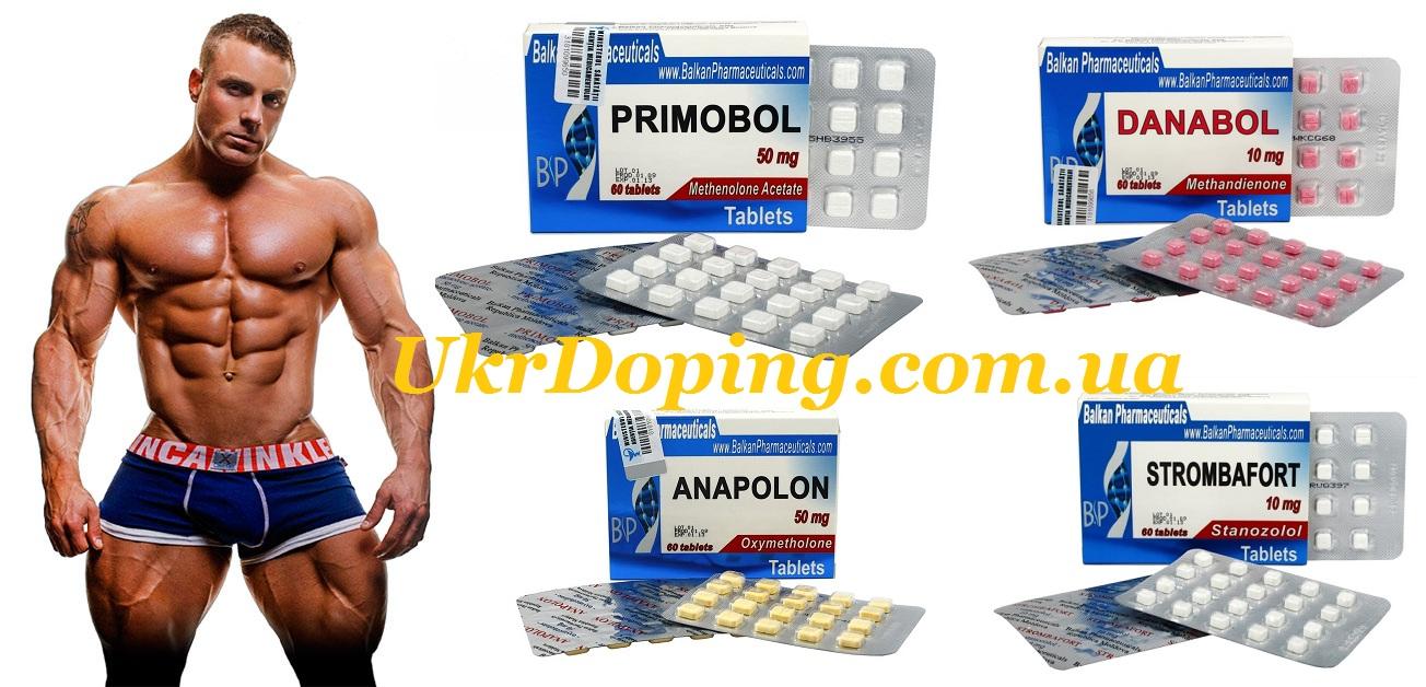 Преимущества оральных стероидов