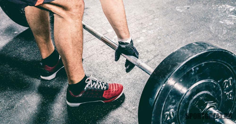 Спортивное питание для увеличения силы