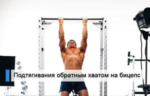 Описание упражнений