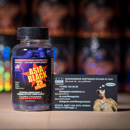 Asia Black отCloma Pharma