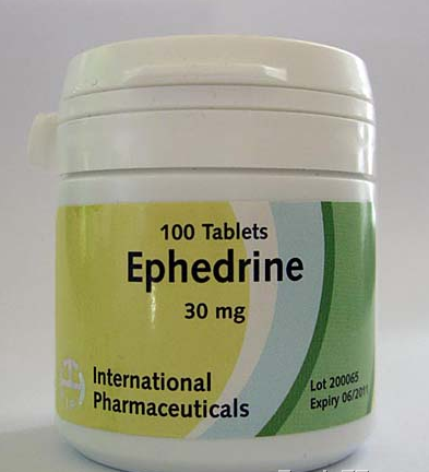 таблетки эфедрина