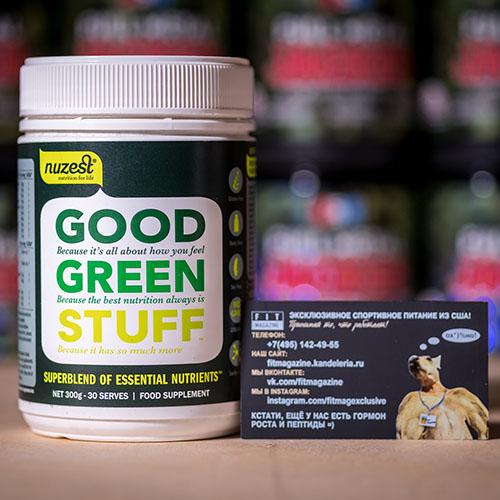 Nuzest Good Green