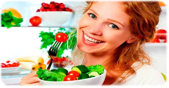 Пища вегетарианцев