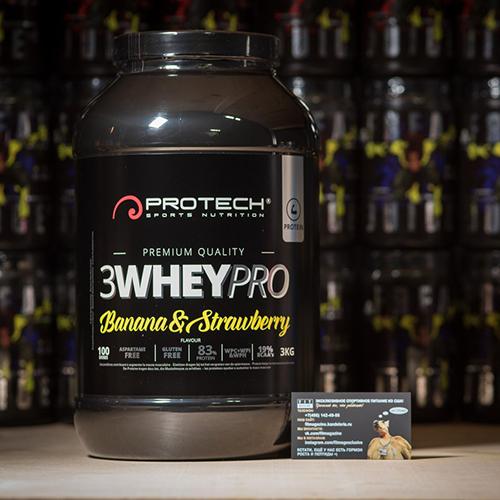 Protech Sport Nutrition 3 Whey Pro