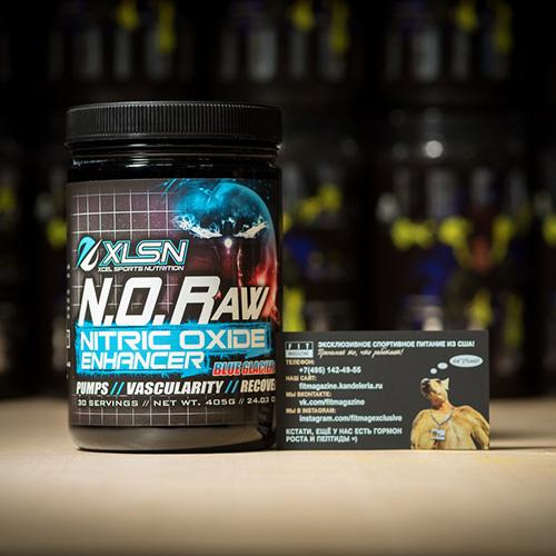 Xcel Sports Nutrition NO RAW
