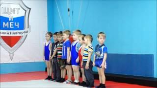 ВИДЕОУРОК  - Тренировка по вольной борьбе для детей младшего возраста