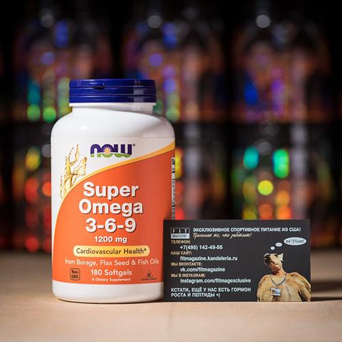 NOW Super Omega 3-6-9 1200 мг